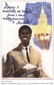 Vintage Russian poster - Attracting African-Americans to communism